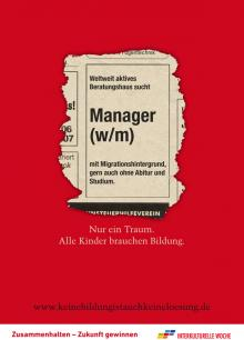 "IKW 2011: Postkarte ""Manager"""