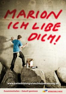 "IKW 2011: Postkarte ""Marion Ich libe dich"""